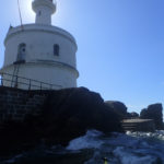 Phare de la Teignouse